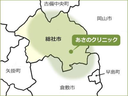 訪問診療の地域・範囲